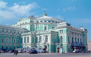 Zdanie_Mariinskogo_teatra_posle_rekonstrukcii_1968-1970_gg.jpg