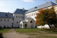 Pskovskiy_gosudarstvennyy_muzey-zapovednik_Pogankiny_palaty.jpg