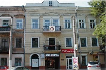 Odesskiy_Dom-Muzey_imeni_N._K._Reriha.jpg